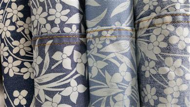 Optisul® C dyes for printed fabrics. <br>(Photo: Archroma)