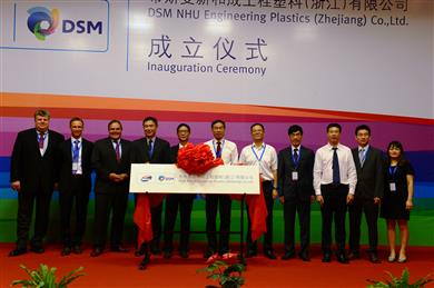 DSM and NHU inaugurate joint venture to produce high performance PPS compounds. (Photo: DSM Engineering Plastics: DSMPR482)