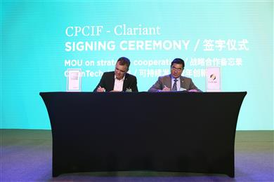 Jan Kreibaum, Regional President of Greater China / South Korea and FU XiangSheng, Vice Chairman of CPCIF signed the joined MOU to strengthen international innovation cooperation in Chinese chemical industry. <br>(Photo: Clariant)
