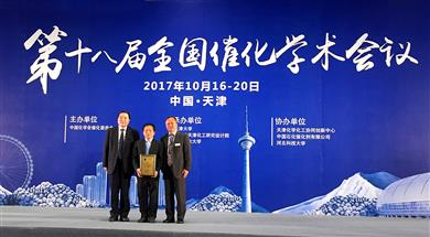 Shizhong Zhao, Head of Catalysts R&D China, Clariant (right), and Prof. Xinhe Bao, Member of the Chinese Academy of Sciences (left), presented the Achievement Award to Prof. Zhongmin Liu. <br>(Photo: Clariant)