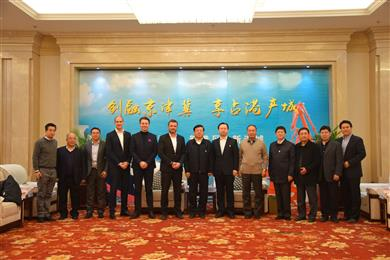 Representatives from Clariant, its BU Additives, and Beijing Tiangang, met with a delegation from Cangzhou National Coastal-Port Economy & Technology Development Zone on November 20 to confirm the assignment of land for the production plant. <br>(Photo: Clariant)