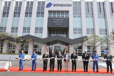 """Opening Ceremony"" & ""Technology Innovation Center at Maeam plant"".