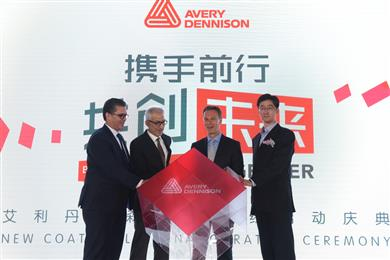 Left to right: Roger Machado, Vice President and General Manager, Label and Graphic Materials – North Asia; Kamran Kian, Vice President, Global Operations and Supply Chain, Label and Graphic Materials, Avery Dennison Corporation; Georges Gravanis, President, Label and Graphic Materials, Avery Dennison Corporation; Menglong Sheng, Deputy Director of Administrative Committee of Kunshan Economic Technological Development Zone. (Photo: Avery Dennison, PR383)