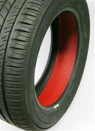 ARLANXEO develops new rubber compound for self-sealing tires.