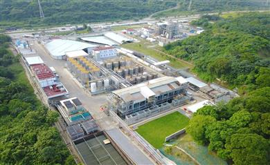 Clariant Mexico increases Coatzacoalcos site production capacity by around 15%. <br>(Photo: Clariant)