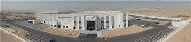 Clariant's new masterbatch production site in Yanbu, Saudi Arabia.<br> (Photos: Clariant)