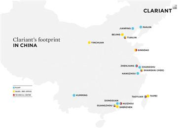 Clariant's footprint in China. <br>(Photo: Clariant)
