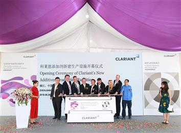 The opening ceremony was attended by Clariant Executive Committee member Christian Kohlpaintner, key customers and local government officials, as well as Clariant's Greater China Regional President and other members of the company's Business Unit Additives. (Photo: Clariant)