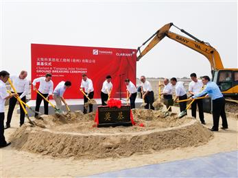 Clariant breaks ground on joint venture production site in Cangzhou, China. 