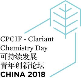 Clariant addresses sustainability theme with Inaugural CPCIF-Clariant CleanTech award at Chemistry Day Forum in China.