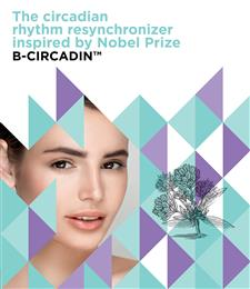 Clariant's synchronized beauty solutions for 24/7 personal care. (Photo: Clariant)