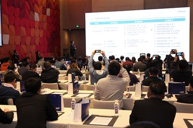 A series of LNP™ technical summits held by SABIC in China over the last four months to mark 70 years of its LNP product line concluded on April 23 in Beijing.