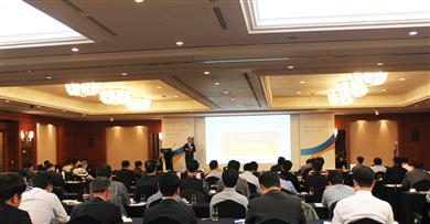 SABIC technical summit in Seoul to celebrate 70-year anniversary of LNP™ product line.