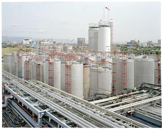Clariant to increase mild surfactants capacity in USA and Europe, Tarragona site pictured above. 